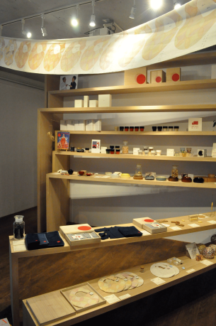 shop_WEB